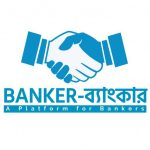 cropped-Bankerbd-Site-Icon-scaled-1.jpg